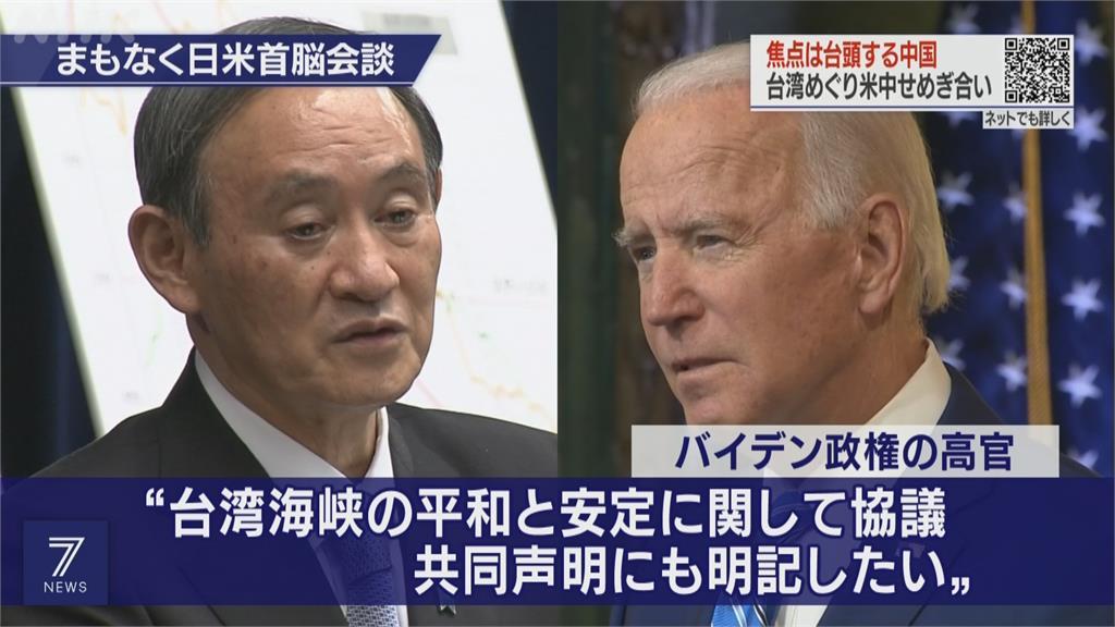 快新聞/日相菅義偉:輝瑞9月將提供日本全國所需疫苗