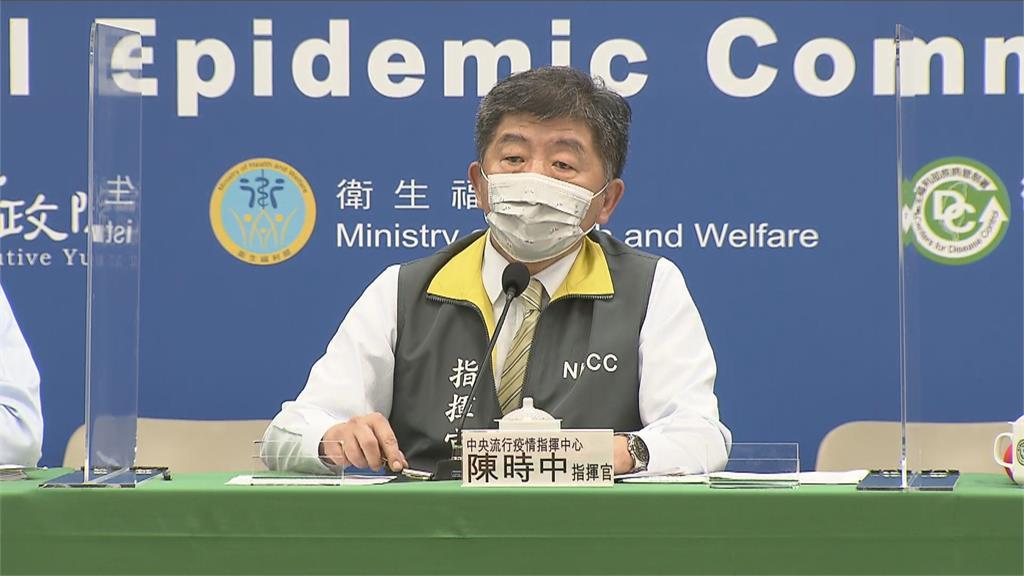 LIVE/本土一口氣新增206例! 陳時中14:00親上火線說明最新疫情