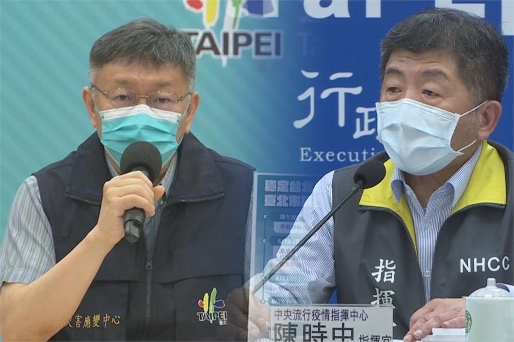 快新聞/柯文哲稱「下次再搞我就慢兩天」 陳時中呼籲:打疫苗別意氣用事
