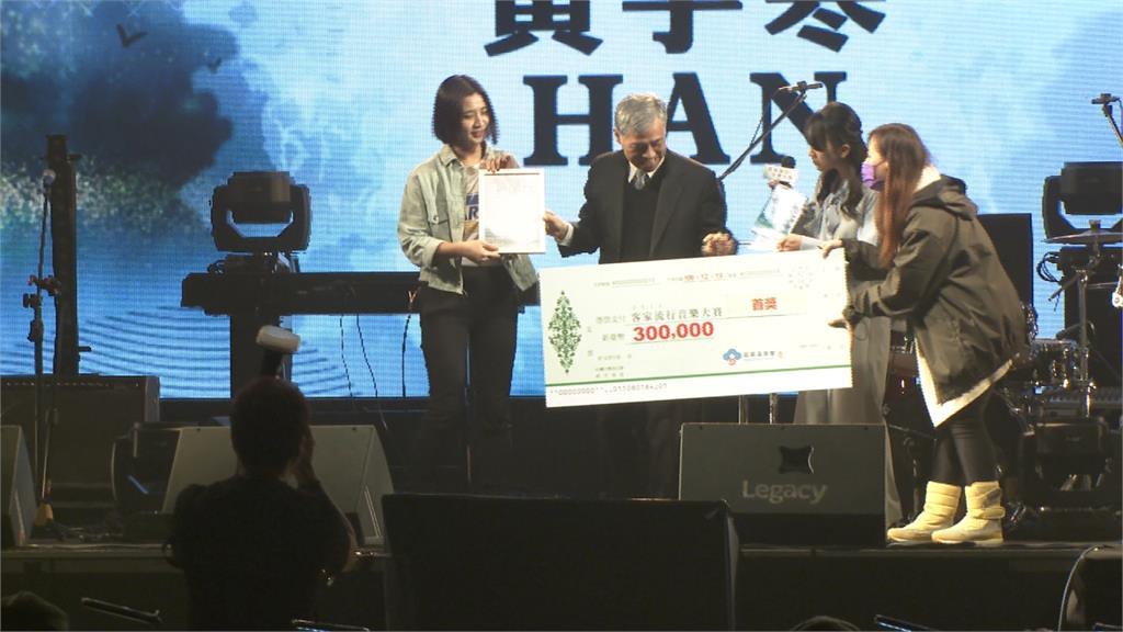 客家流行音樂大賽 創作歌手黃宇寒掄魁