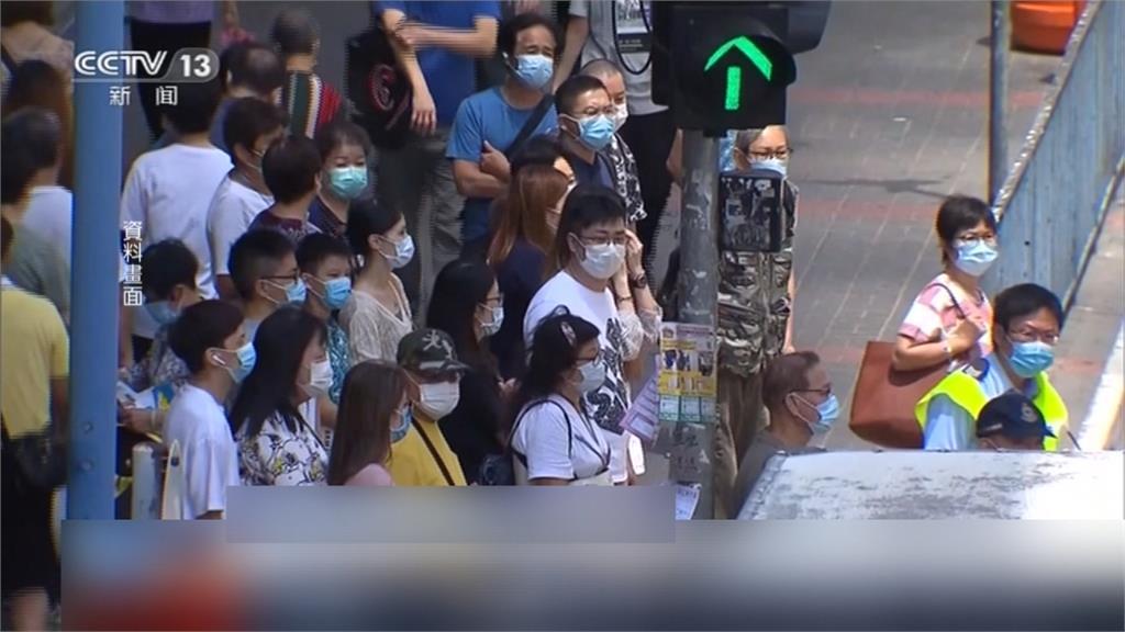 香港疫情再升溫 禁聚令上限縮緊到2人