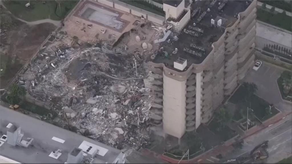 美大廈崩塌至少4死159失蹤 急搜劫後生還者