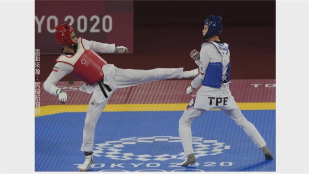跆拳道黃鈺仁不敵伊朗好手 盼對手晉級決賽 拚復活賽爭銅牌
