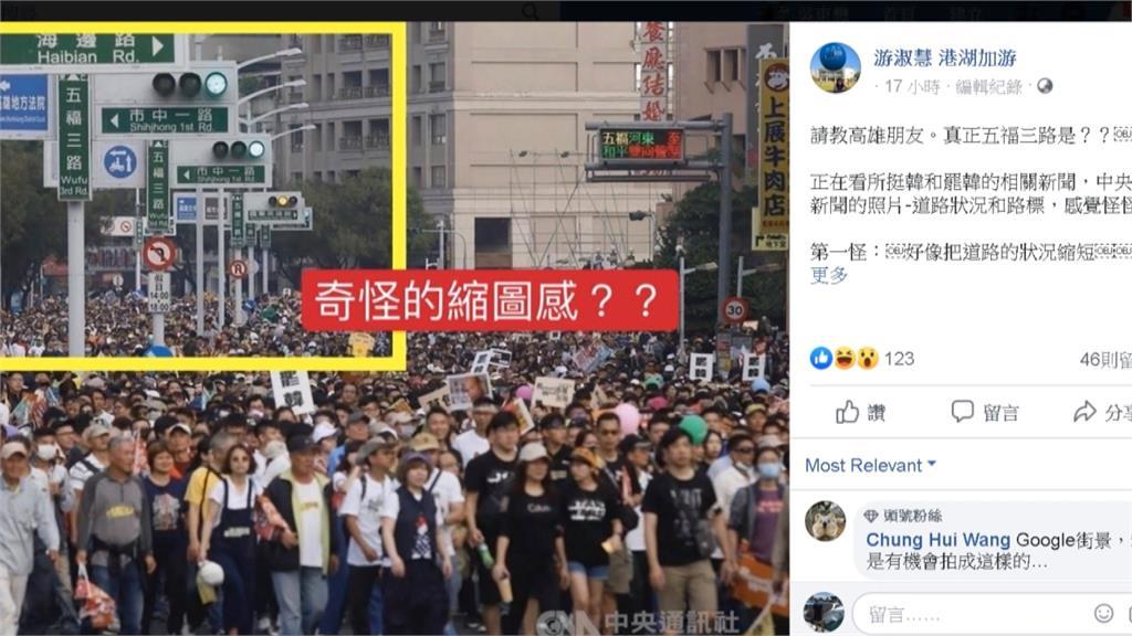 遭造謠罷韓遊行人潮照「P圖」 中央社PO文打臉韓粉無知