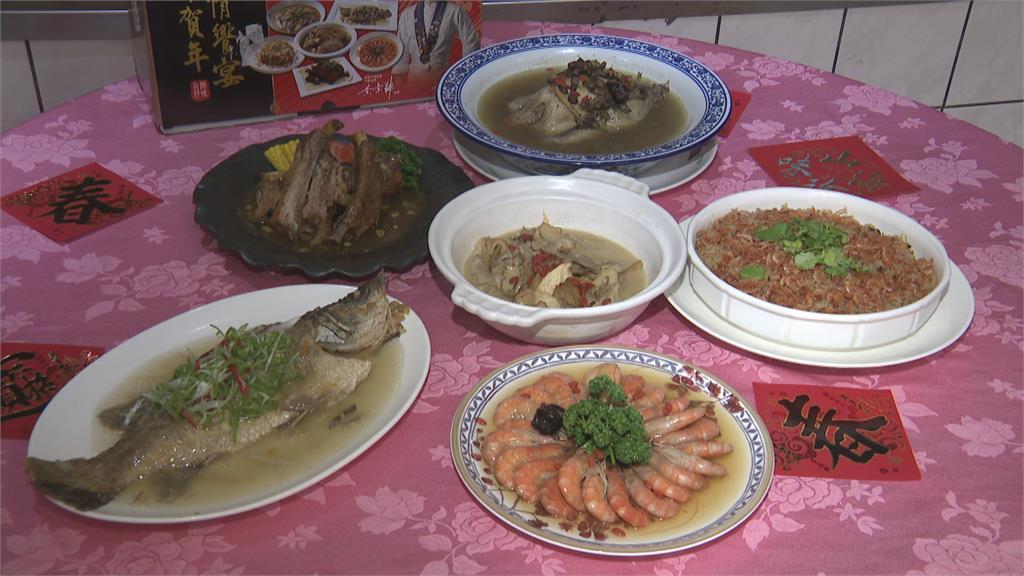 年菜商機無限!4大超商年菜評比 正港台式金鯧香芋炊粉奪冠