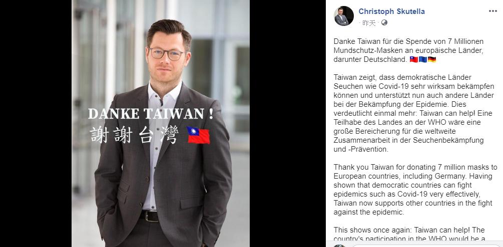 快新聞/德議員po台灣國旗感謝捐口罩:WHO若有這國家加入 會是全球防疫資產