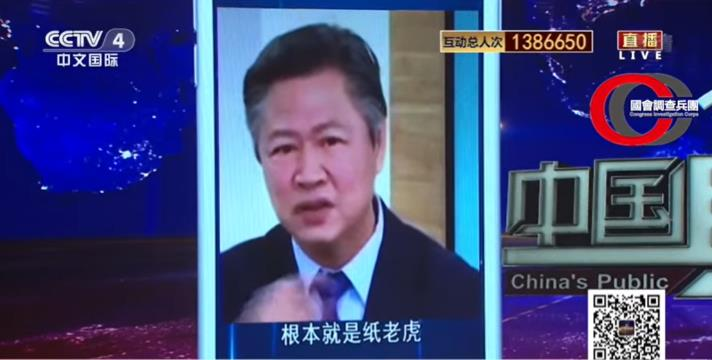 賴岳謙上央視嗆台灣軍隊紙老虎!張銘祐怒開炮:通敵、叛國