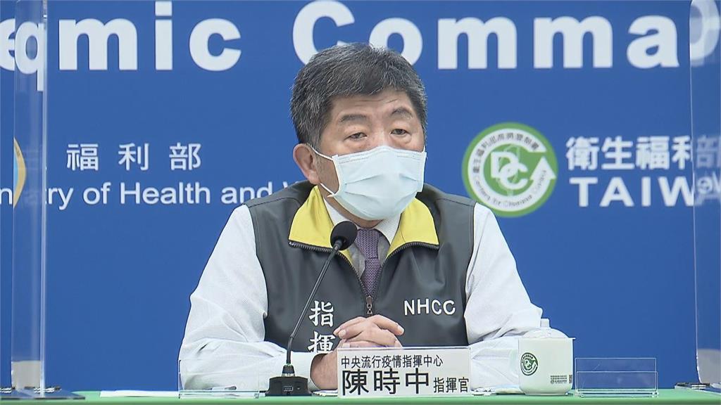 快新聞/今日又+0! 陳時中:秋冬專案繼續「3/1起高鐵開放飲食」