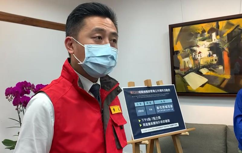 快新聞/確診者曾到新竹城隍廟商圈 <em>林智堅</em>:已立即擴大消毒
