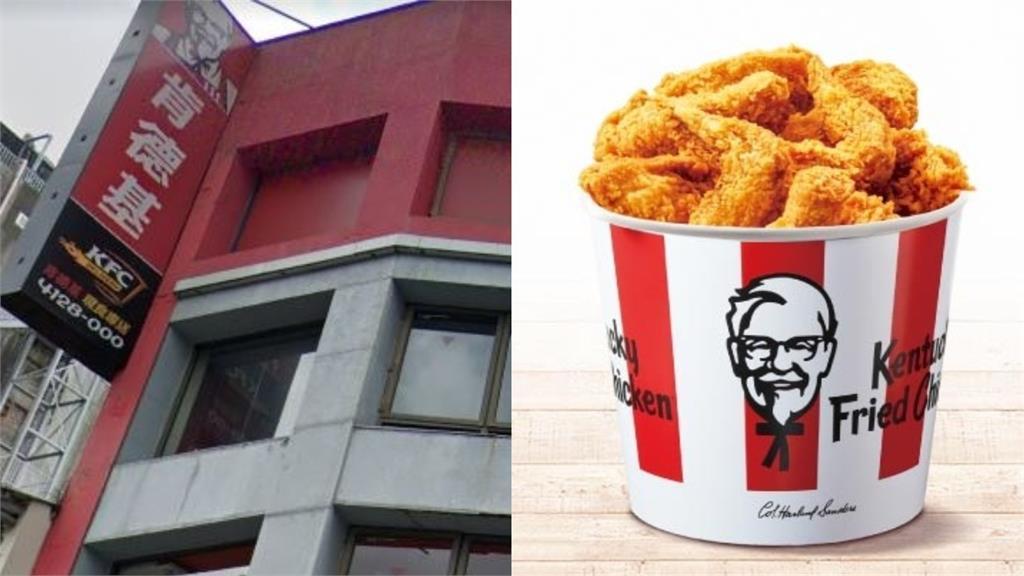 美國肯德基「無雞可賣」恐影響台灣?台業者回應:正常供應中