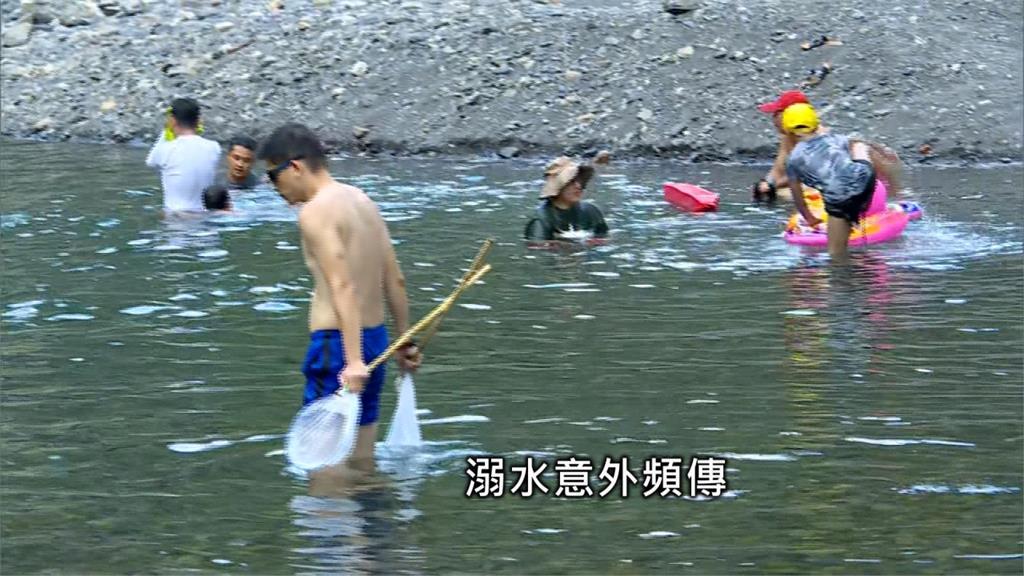 炎夏戲水要注意!拉筋、試探水深防意外