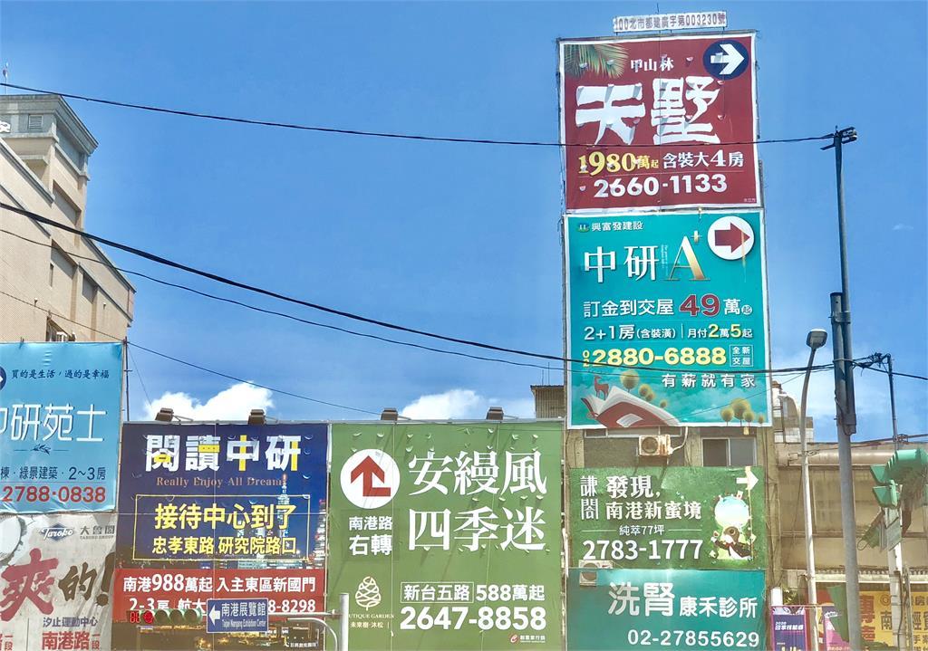 被耽擱的「預售屋實價登錄」讓台灣淪炒房國度!