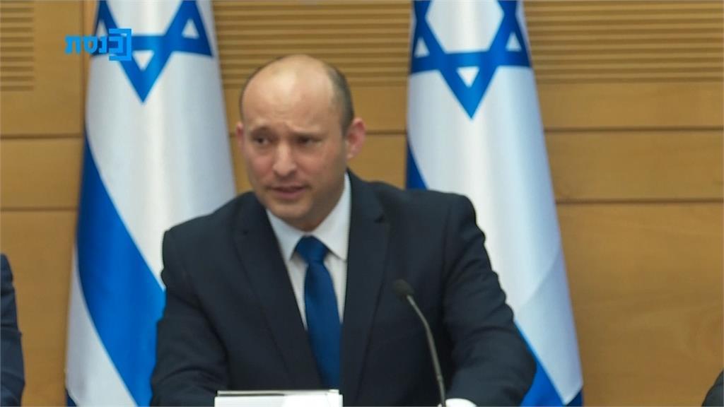全球/以色列政壇變天! 右派貝內特終結納坦雅胡