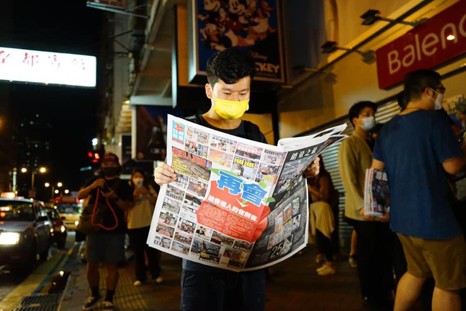 力挺香港《蘋果日報》 <em>民進黨</em>強烈譴責:別信中共和港府承諾