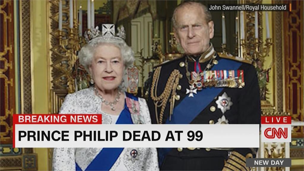 哀働! 英國菲利普親王辭世 享耆壽99歲