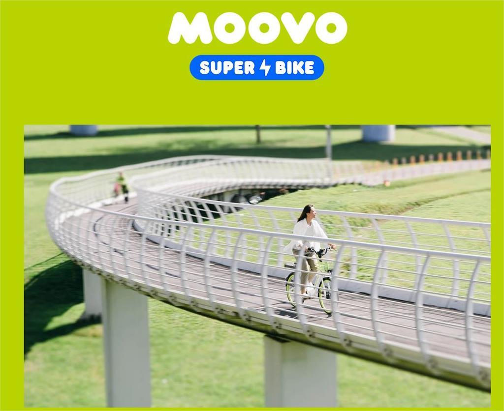 台灣新創MOOVO結盟緯創 開發微交通商用平台