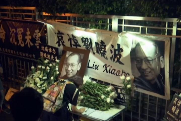 劉曉波逝世4週年「一生入獄3次」陸委會籲:北京應早日啟動民主改革