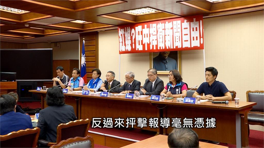 旺中遭金融時報指「聽令於中國」!竟找藍委相挺反告「假新聞」