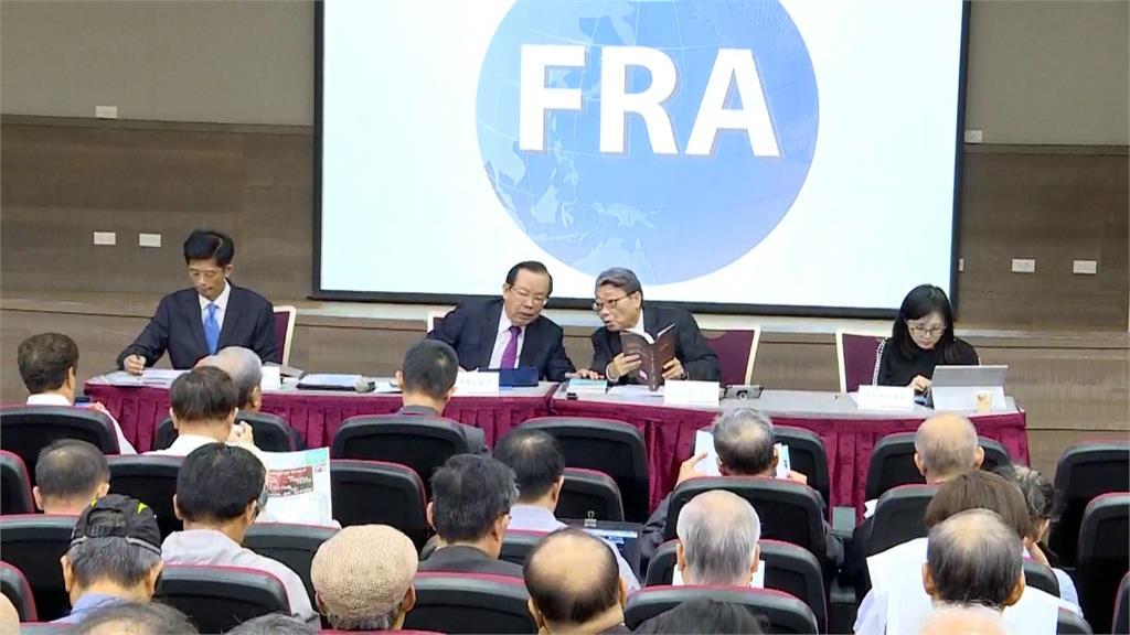福和會「憲政研討會」登場 探討台灣定位議題