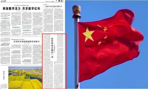 快新聞/台諜片後中國再刊「告台灣書」 喊話情治單位別當蔡英文當局的鷹犬和走狗