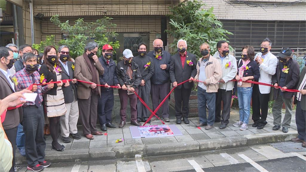 客委會設置「紀念地磚」 推廣客家語言文化