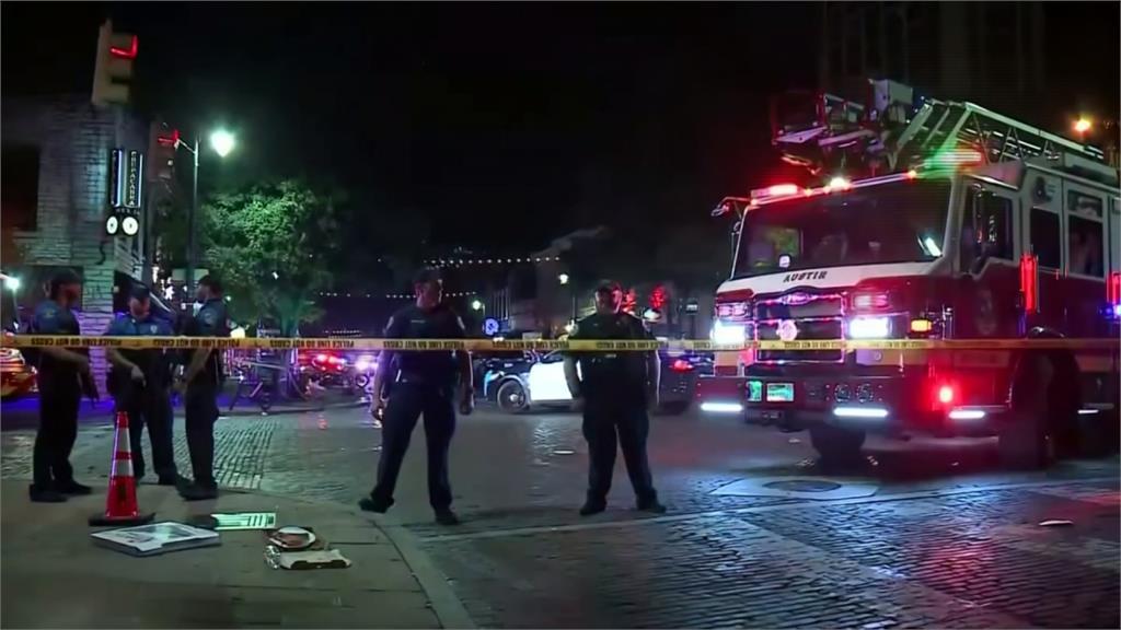 美國德州奧斯汀大規模槍擊 至少13傷2命危