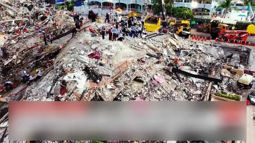 佛州大樓倒塌18人罹難 拜登前往慰問受害者家屬