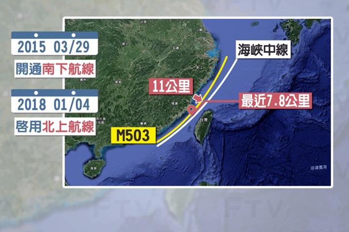M503讓台灣飛安、國防現隱憂 民航局要求業者停飛