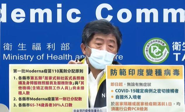 快新聞/開放國人組團到關島打疫苗? 陳時中:不允許牽涉醫療的觀光