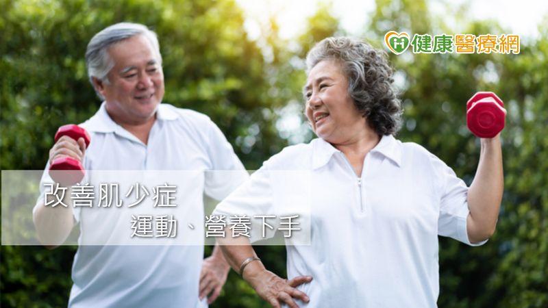 【中華民國骨質疏鬆症學會專欄】肌少症與骨科疾病