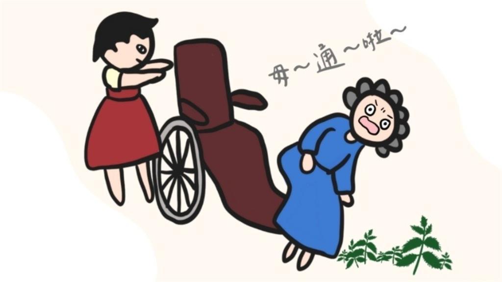 法文俗諺「別把阿嬤推進蕁麻堆」超驚悚!法國人直翻3字台語全網秒懂