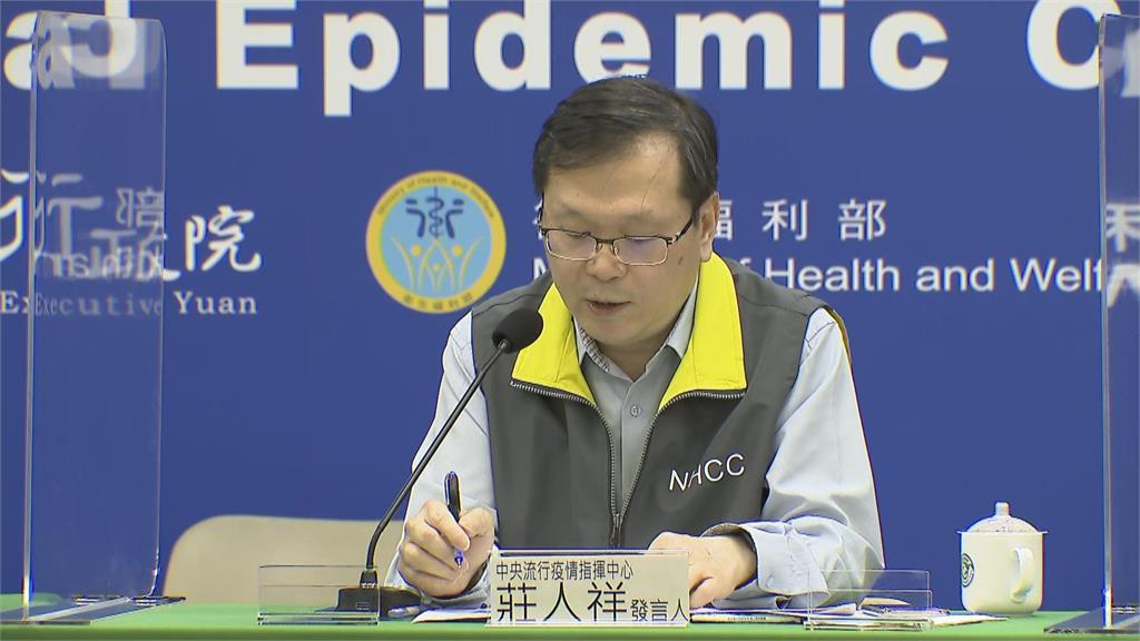 快新聞/AZ疫苗擴大施打 莊人祥:部立醫院預約掛號無上限