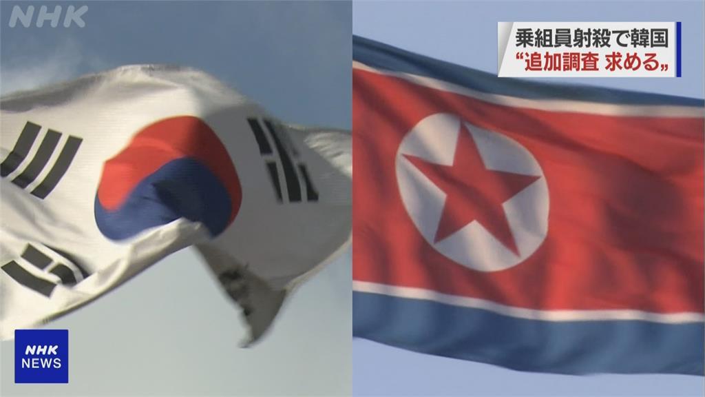 南韓漁業官員遭射殺 青瓦台要求<em>北朝鮮</em>調查