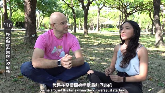 愛台灣!混血美女選擇「留台」  揭台灣真面目:隔離管超嚴!