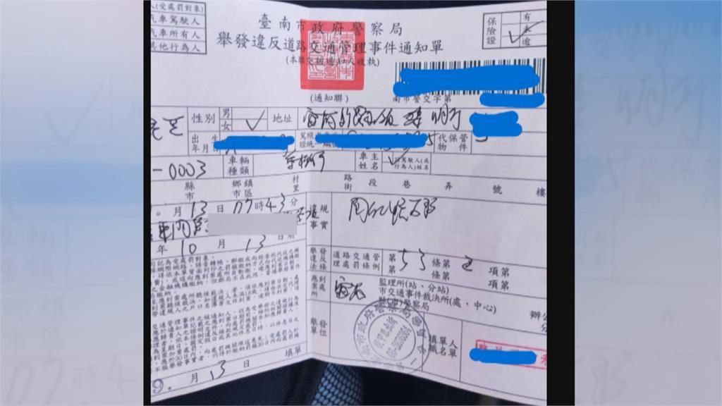 警開罰單寫「岡山吃羊肉」?字跡太遙草  沒人認出是「闖紅燈右轉」