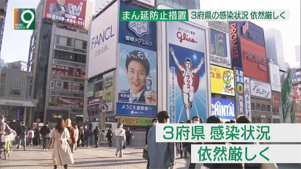 仙台8成確診都是...「E484K」變種病毒!   日本第四波疫情好可怕