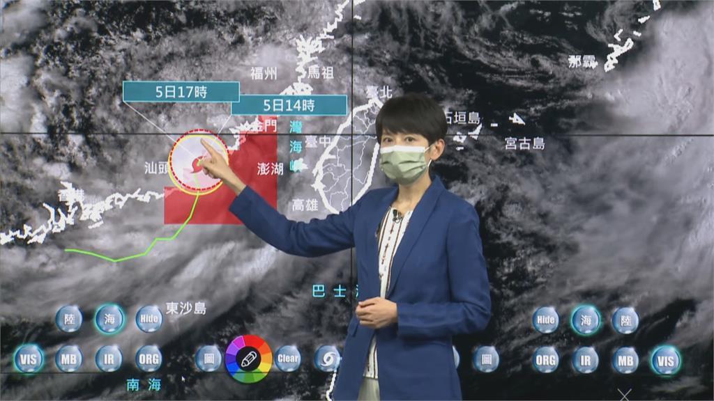 快新聞/「盧碧」颱風預計17:30解除海警 週末減弱重整可能又增強