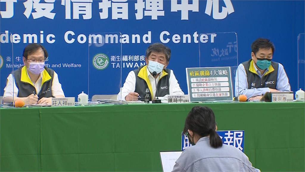本土+263增28死 指揮中心公布端午疏運方案