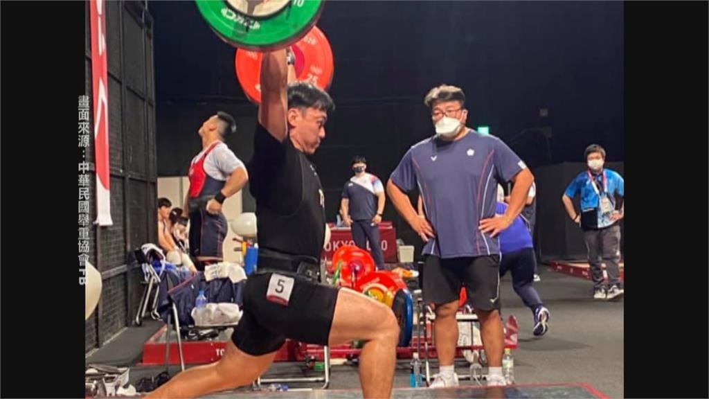 東奧男子舉重96公斤量級 排名第5無緣獎牌