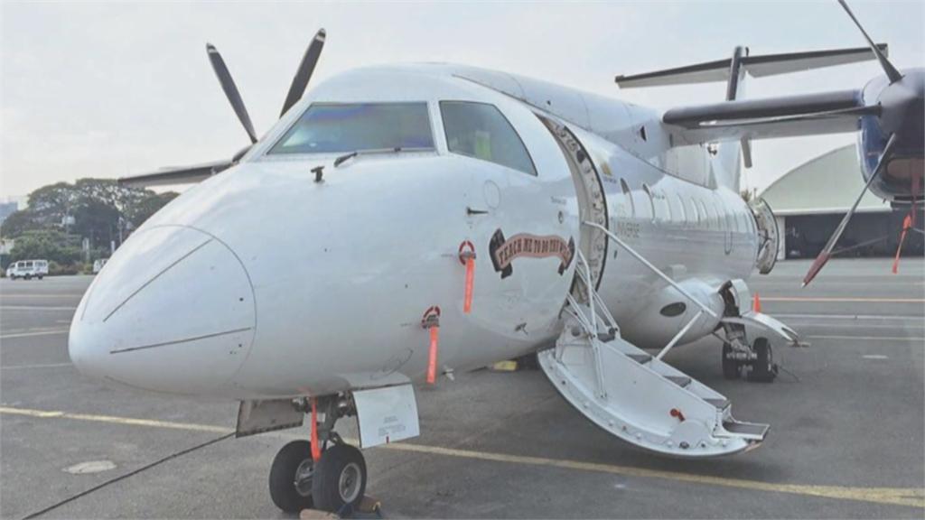 恆春機場國際包機有譜?菲律賓白金航空將試飛