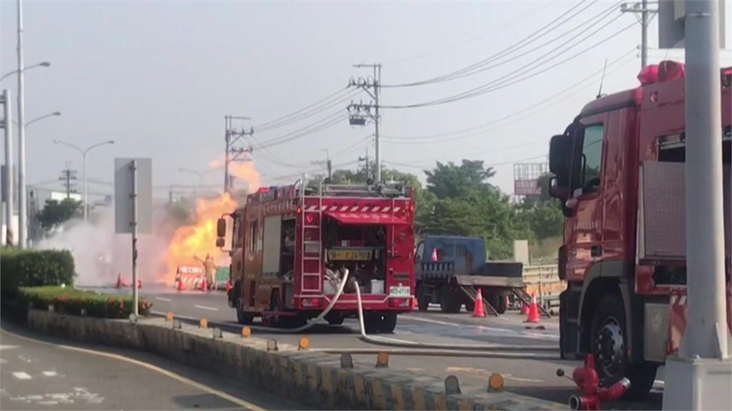 台南新市區傳挖破瓦斯管線爆炸 2人傷