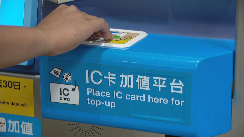 北捷每年「撿」到500多萬近6萬張悠遊卡成遺失物 無人領