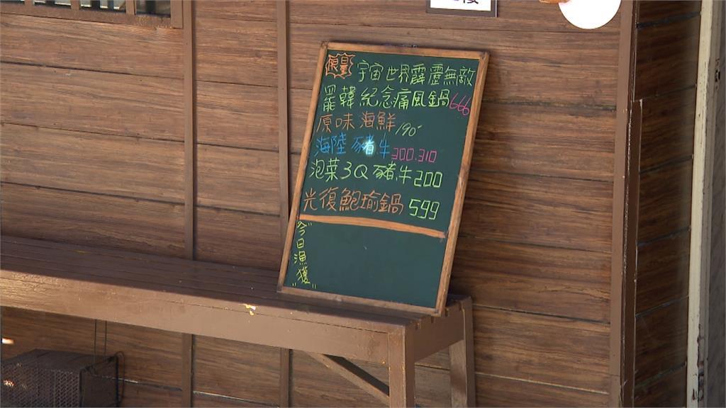 慶罷韓成功!釣客食堂推「光復包瑜鍋」預約爆滿