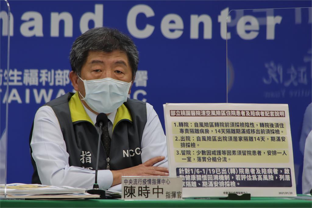 快新聞/部桃「染疫、匡列人數多」 陳時中坦言疫情爆發至今「最大挑戰」