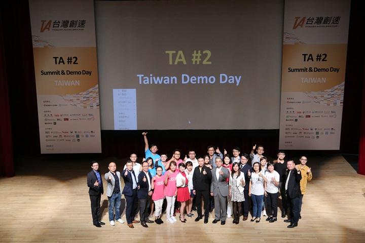「台灣創速」助首輪募資 「台灣神農」獲9000萬投資