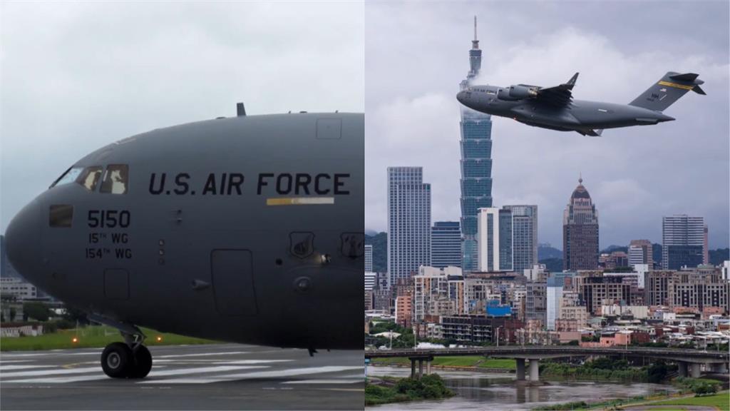 歷史性一刻!美軍C-17快速起飛畫面超震撼 30秒靈活升空全網驚嘆