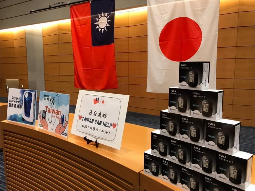 快新聞/感謝日本5度疫苗援台! 外交部「回贈血氧機」:彰顯台日堅韌友誼