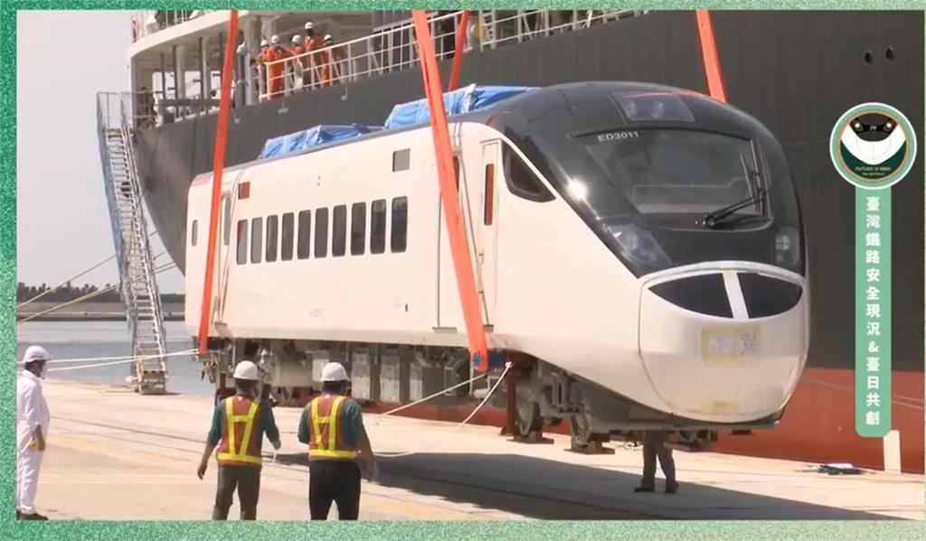 快新聞/台鐵「EMU3000型城際列車」今抵花蓮港 年底前投入東部幹線疏運