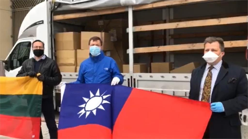 沒在怕中國施壓!立陶宛宣布今秋來台設辦事處