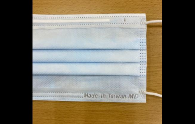 快新聞/口罩「雙鋼印」樣式曝光 Made In Taiwan、MD字體長這樣